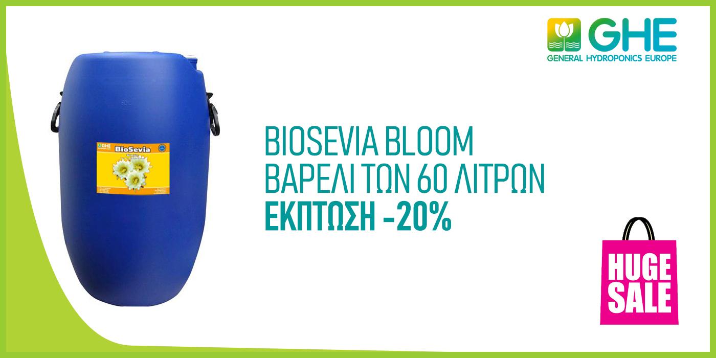 Biosevia Bloom - 60lt Offer